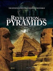 Connaissances Egyptiennes